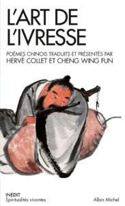 L_ART_DE_L_IVRESSE_Mise en page 1