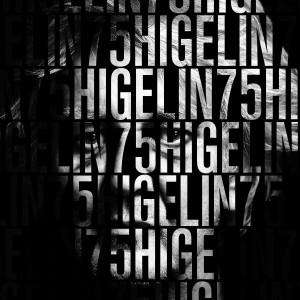 HIGELIN 75